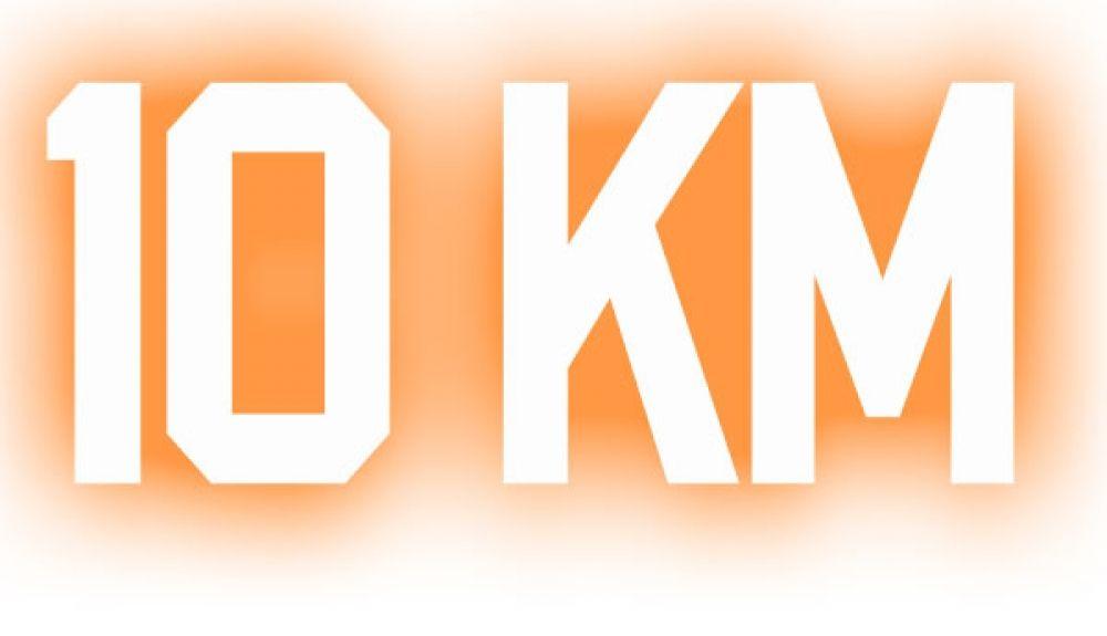 Prepárate bien para tu Carrera de los 1O K, sigue nuestras recomendaciones